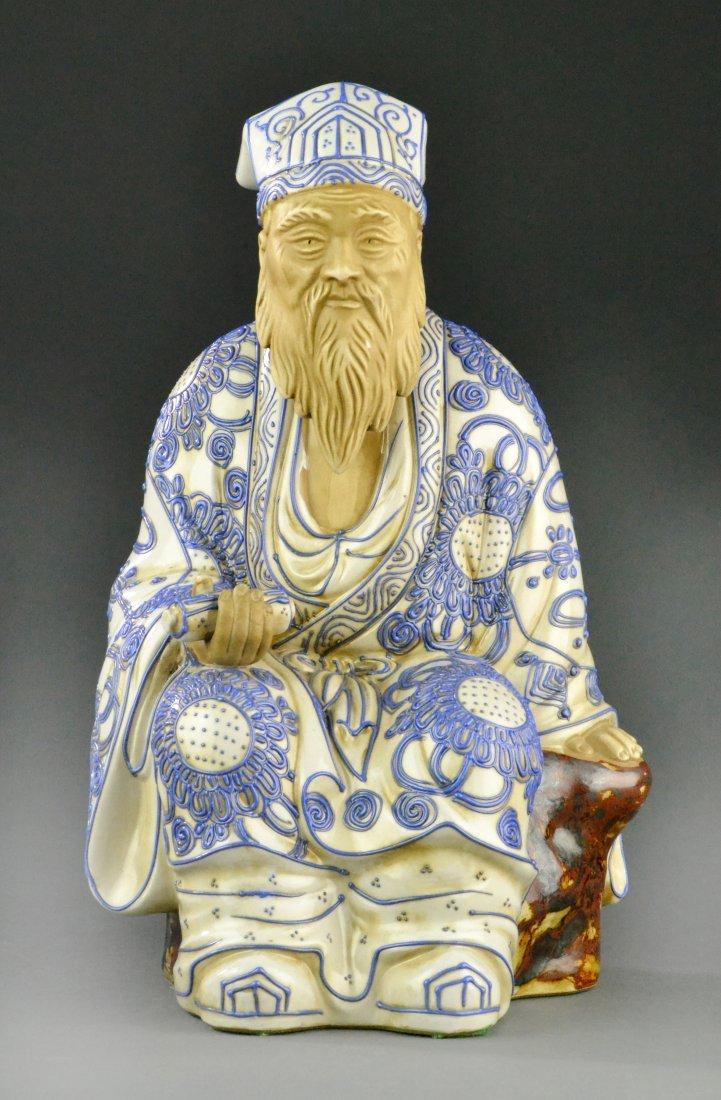 Large Blue and White Porcelain Mud Man