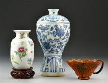 (3) Chinese Porcelain Vases and Libation Cup