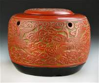 Chinese Carved Hibachi Pottery w Lid