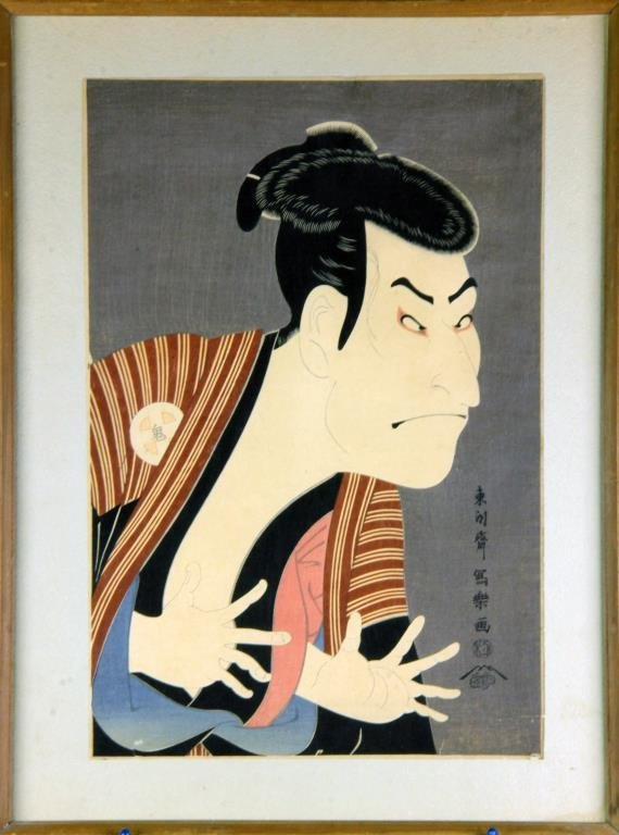 Toshusai Sharaku Woodblock Print
