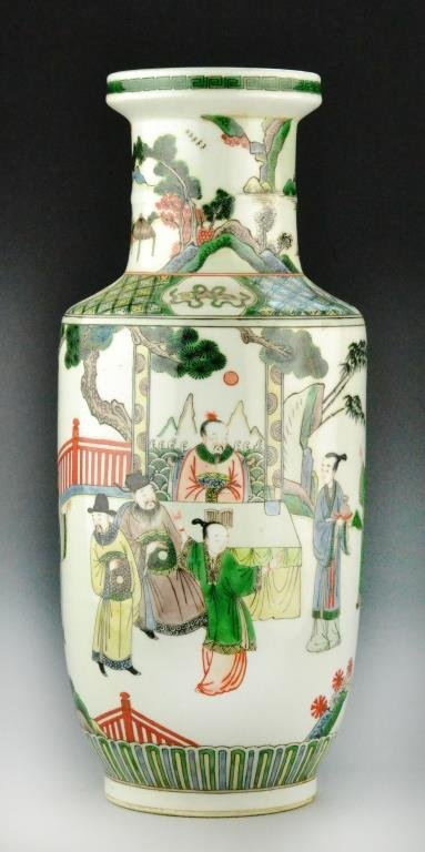 Chinese Wucai Bangcgui Porcelain Vase