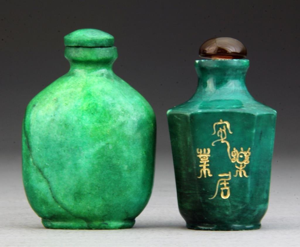 (2) Pcs Chinese Jadeite Snuff Bottles