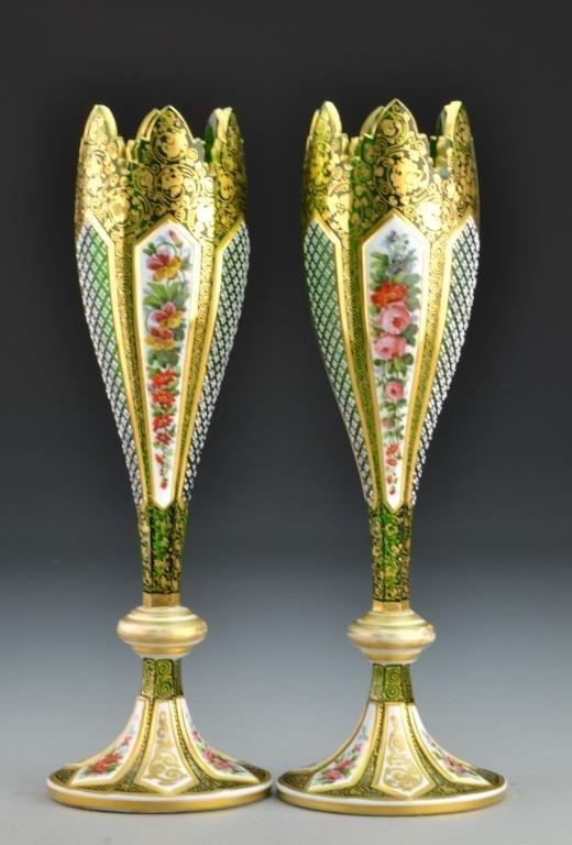 Pair. Enameled Glass Vases
