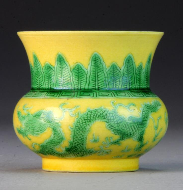 Chinese Green & Yellow Porcelain Jar