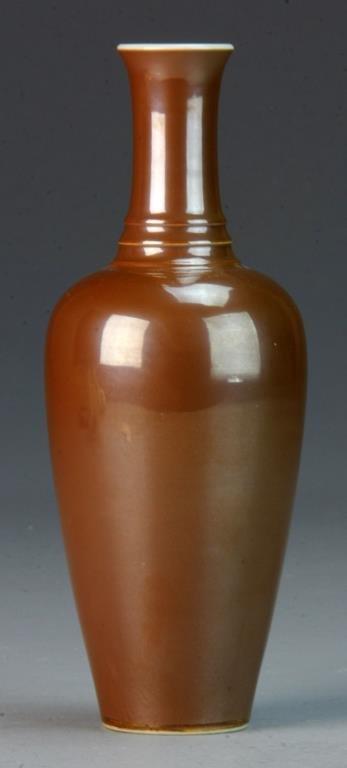 Chinese Café au Lait Porcelain Vase