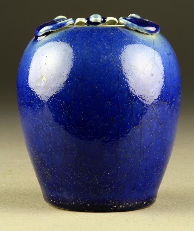 Chinese Monochrome Blue Porcelain Vase
