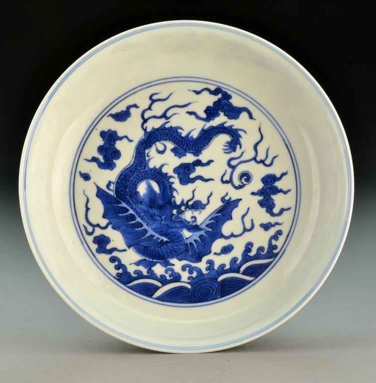 Chinese Ming Style Blue & White Porcelain Basin