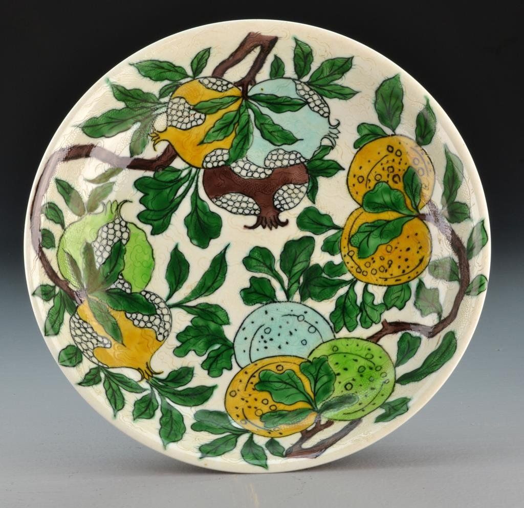 Chinese Sancai Porcelain Basin