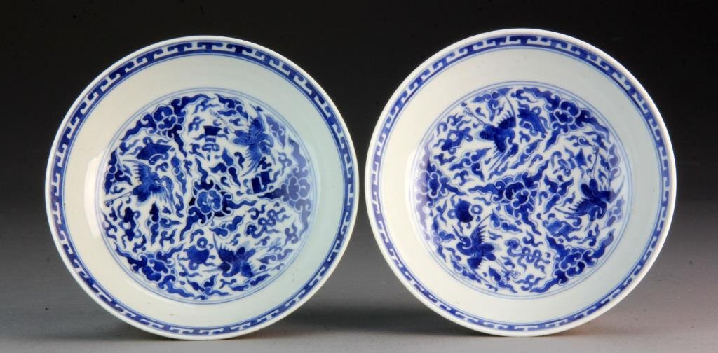 Pr. Chinese Qing Blue & White Porcelain Bowls