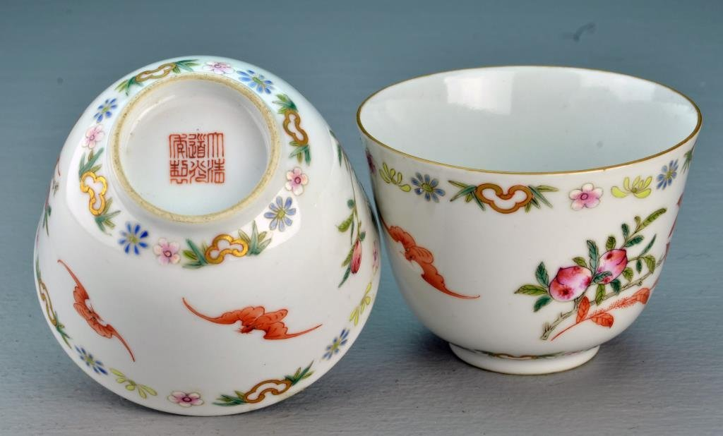 Pr. Chinese Famille Rose Porcelain Cups
