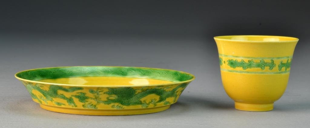 Chinese Green & Yellow Cup On Fitted Saucer