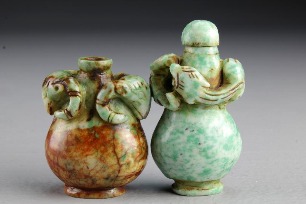(2) Chinese Carved Jadeite Snuff Bottles
