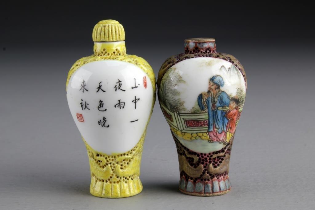 (2) Chinese Famille Rose Porcelain Snuff Bottles