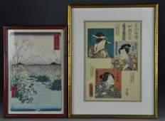 (3) Antique Framed Japanese Woodblock Prints
