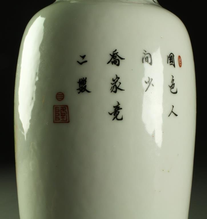 A Fine Chinese Republic Period Porcelain Vase - 2
