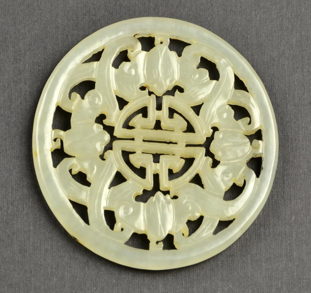 Chinese Qing Carved Celedon Jade Plaque