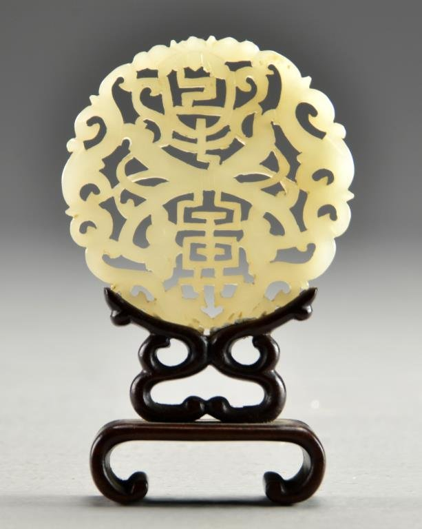 Chinese Qing Carved Celedon Jade Plaque on Stand