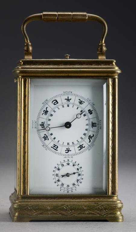 French Aigiulles Gilt Brass Carriage Clock