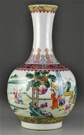 Chinese Famille Rose Porcelain Vase Possibly Republic