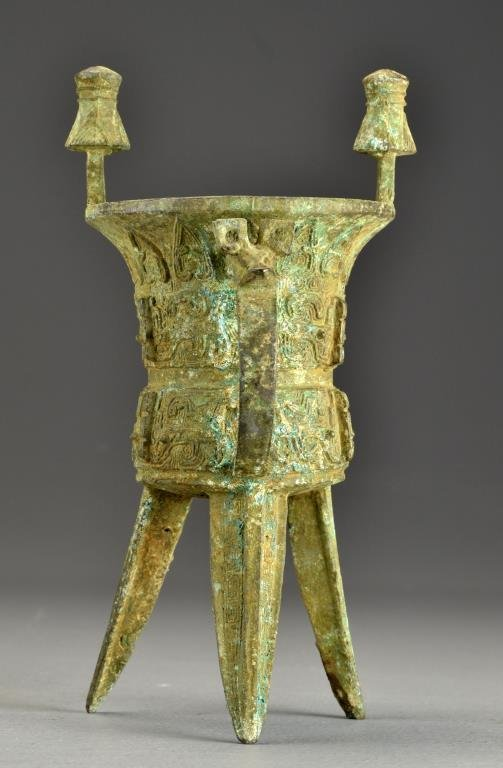Chinese Archaic Style Bronze Vessel Jia