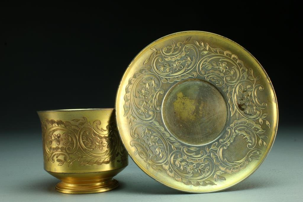 (2) Pcs English or Russian Gilt Bronze or Metal Cup &