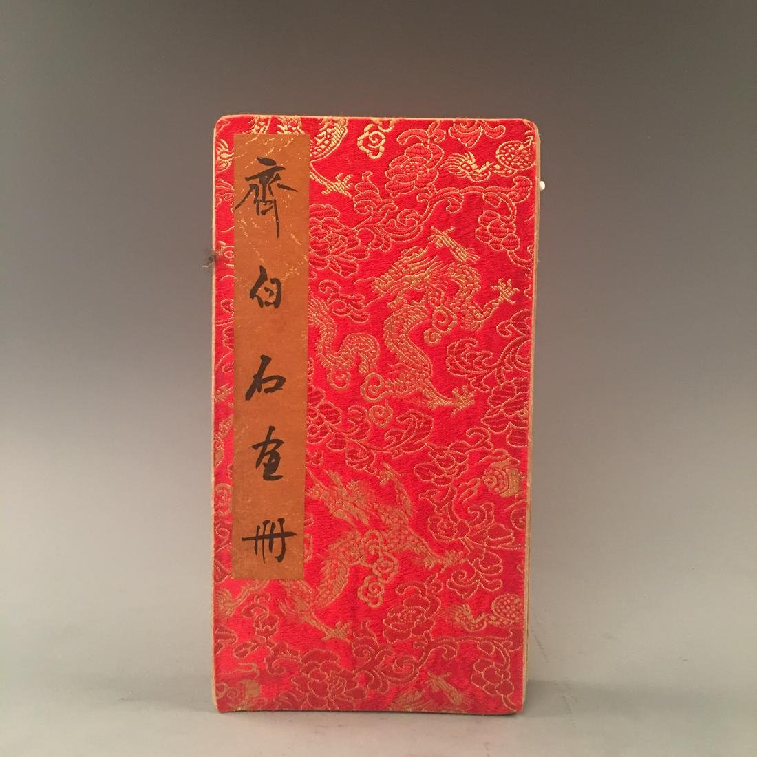 Chinese Water-Color Painting Album