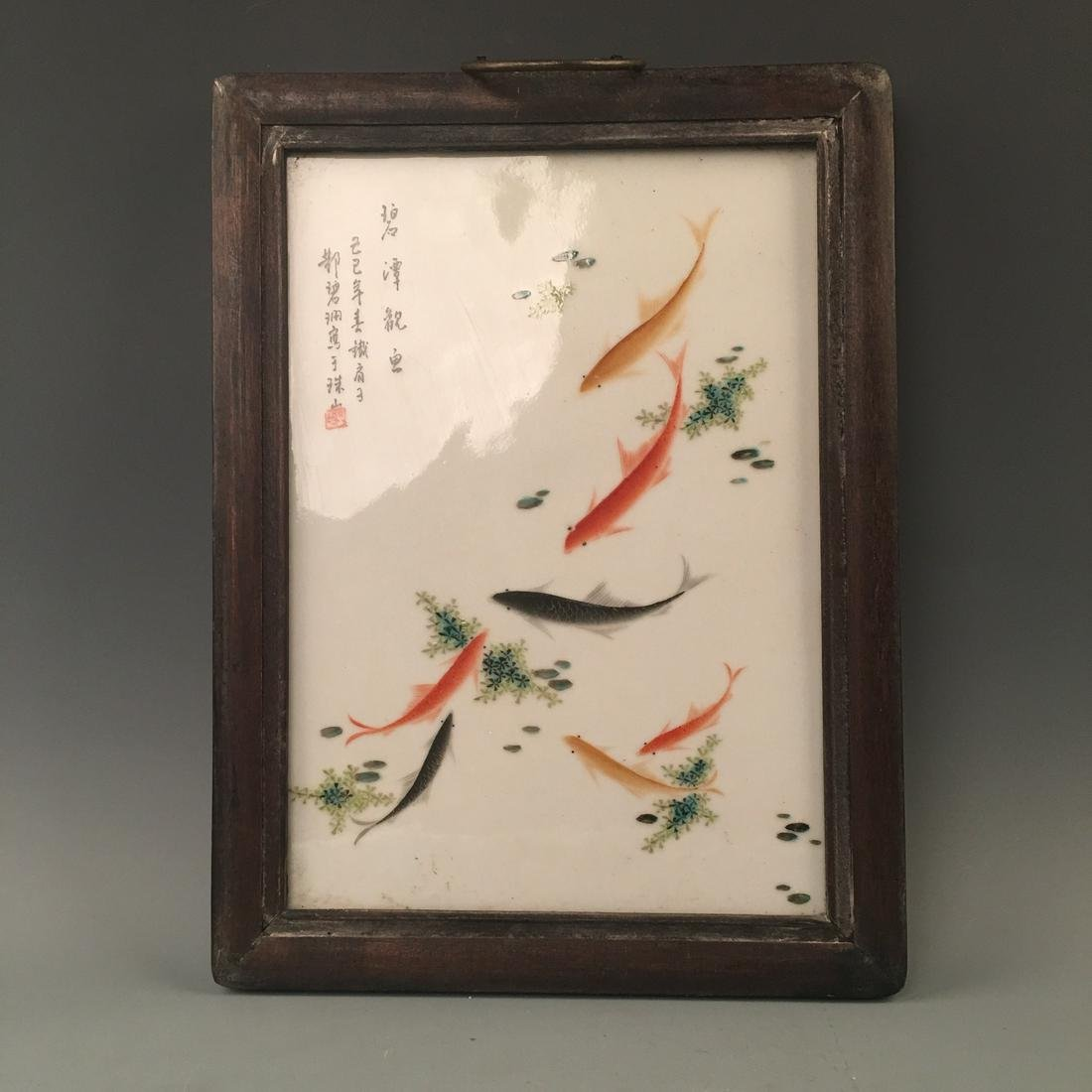Chinese Famille Rose Porcelain Plate Painting