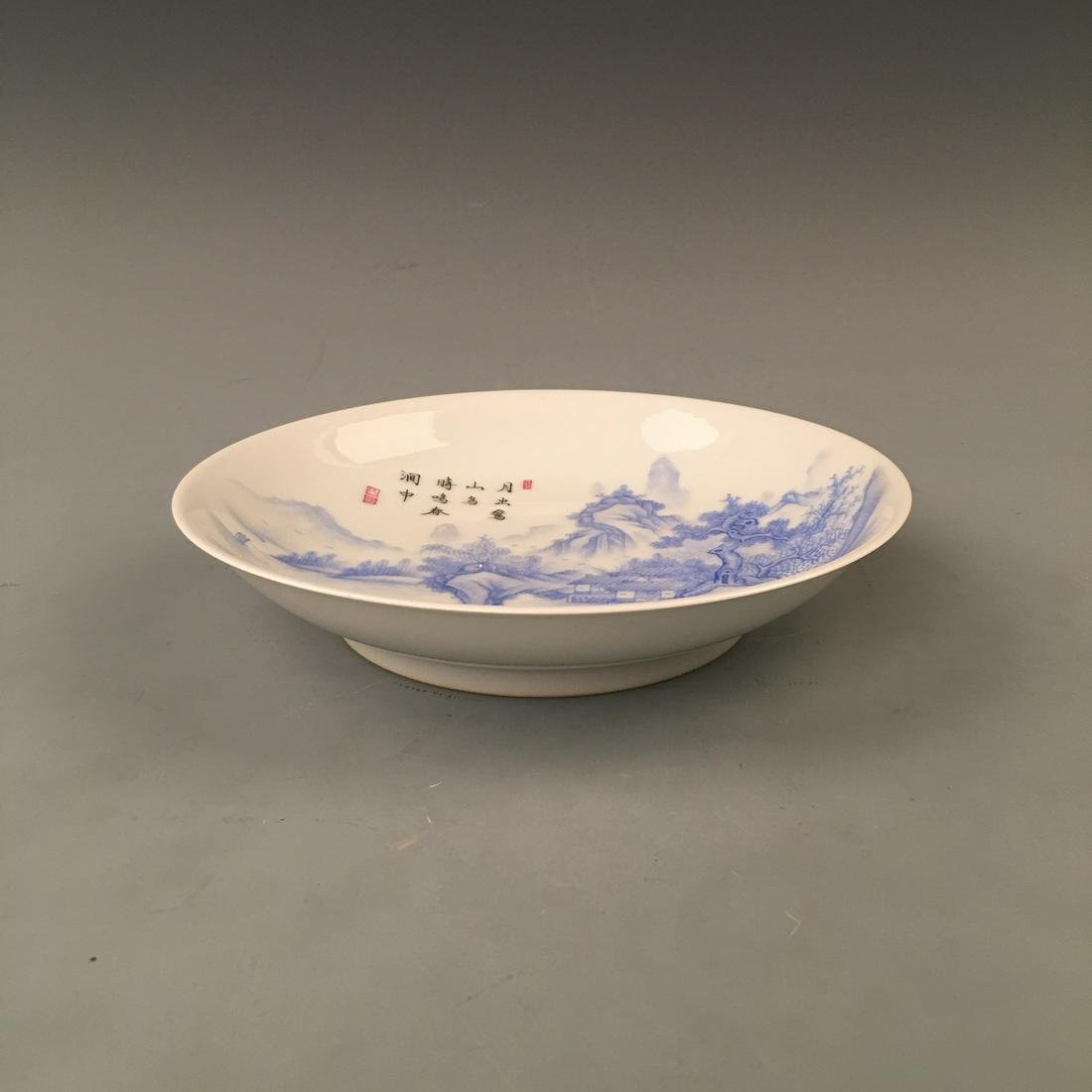 Chinese Blue and White Plate with Yongzhen Mark