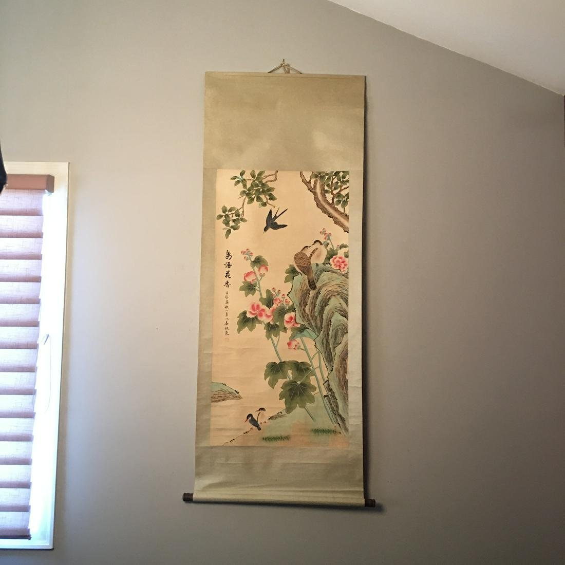 Chinese Water-Color Painting on Paper