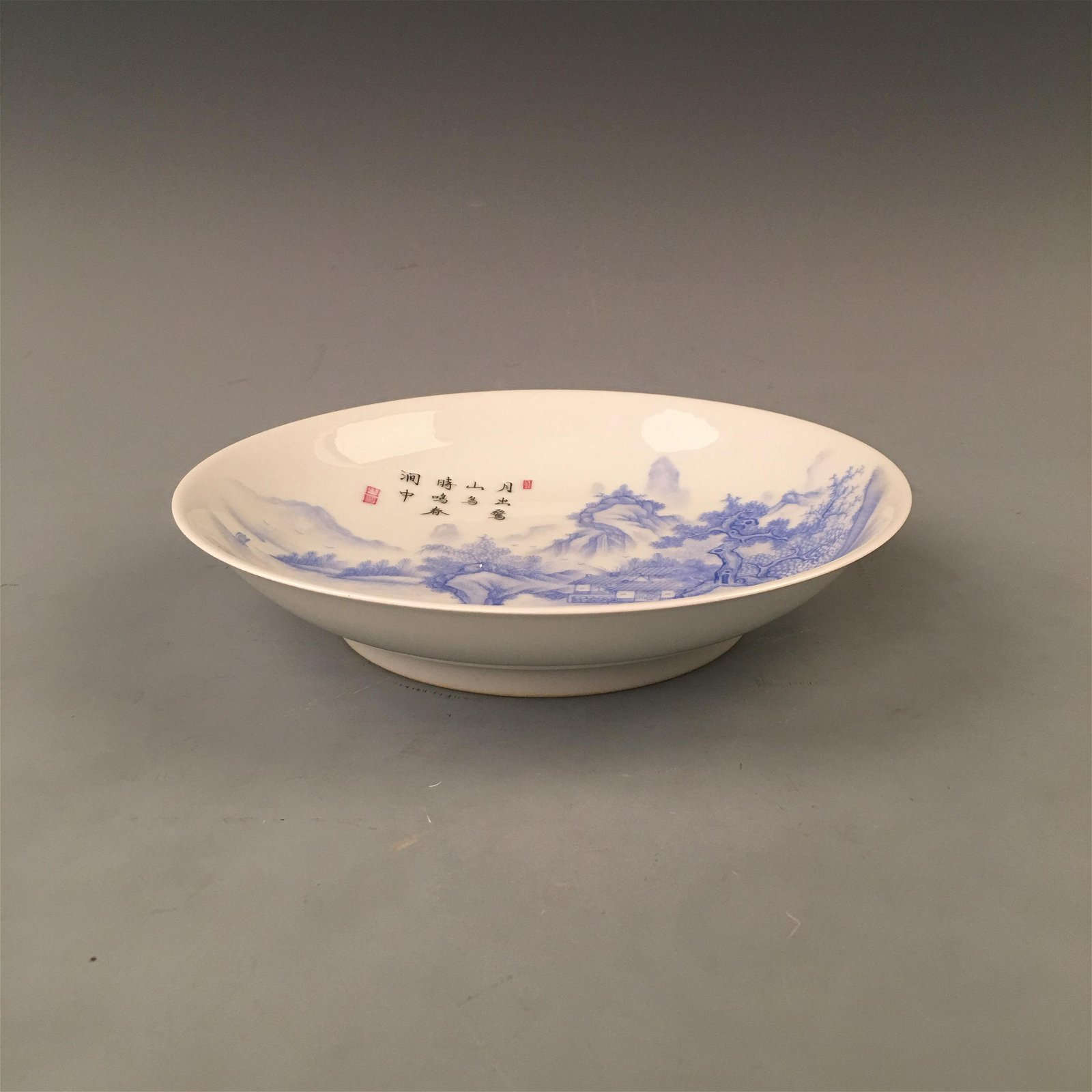 Chinese Blue and White Plate with Yongzheng Mark
