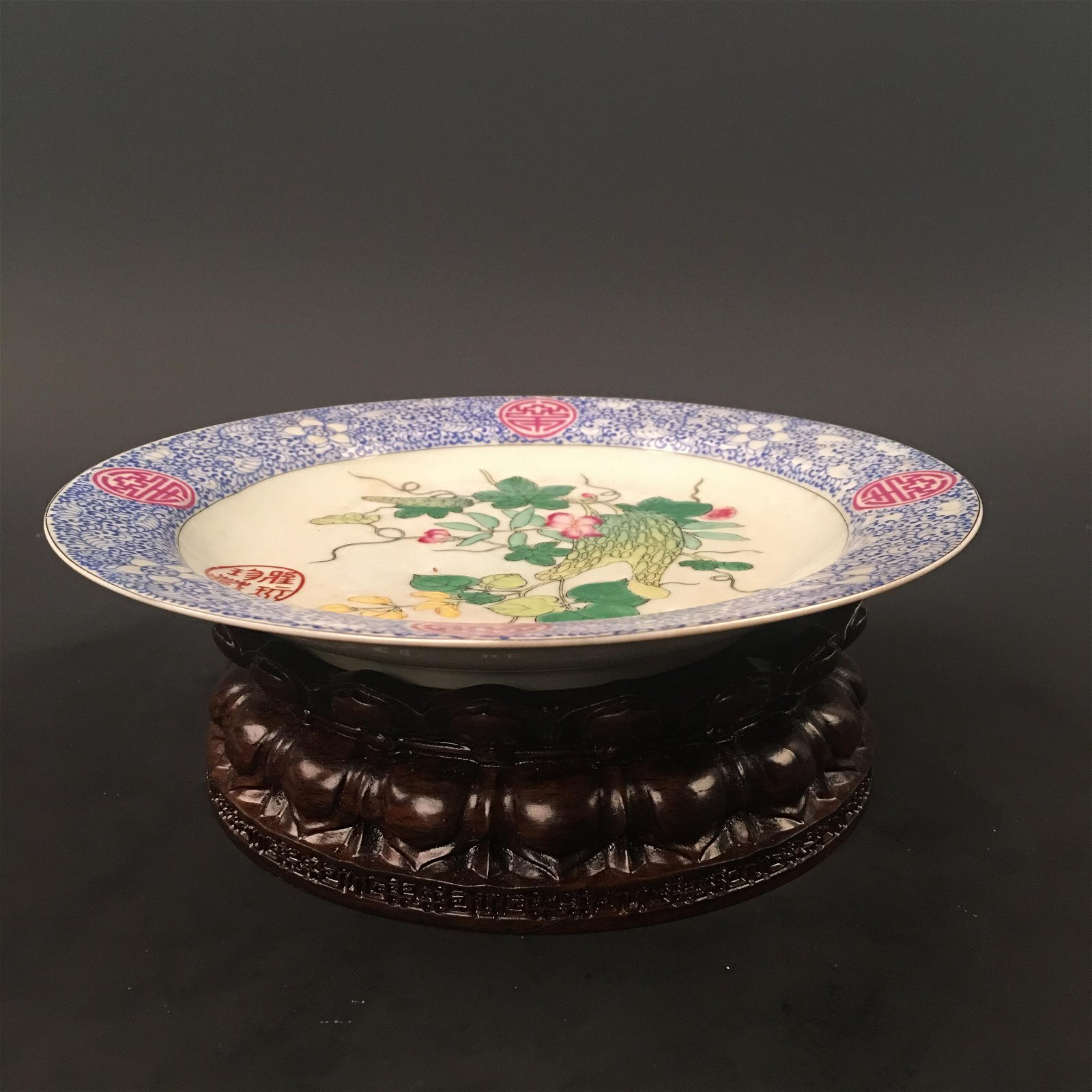 Chinese Famille Rose Plate with Yongzheng Mark