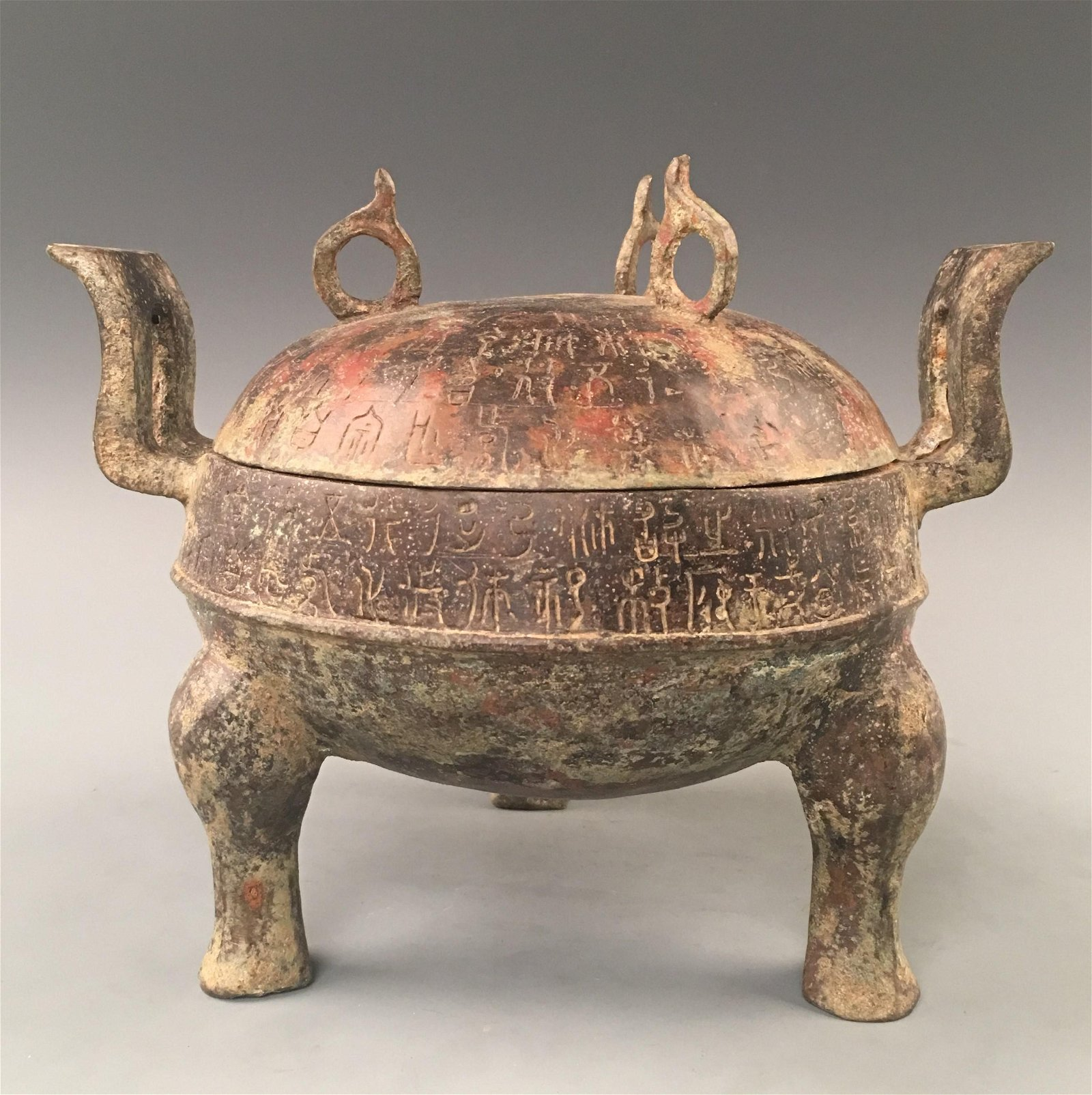 Chinese Han Bronze Food Vessel