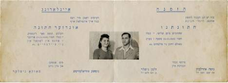 An invitation to a wedding in the Zilsheim DP camp in