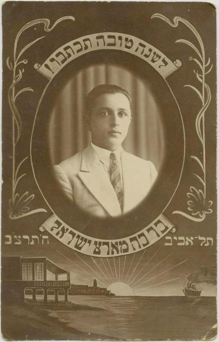 Collection of postcards and 'Shana Tova' cards from the