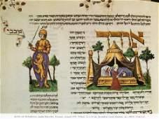 Ancient Jewish Art Switzerland 1985