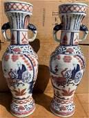 Yuan Dys Made Large Pair Vase