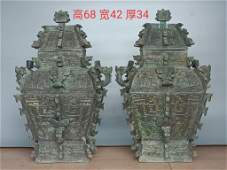 A pair of square Lei with Shang Kui pattern