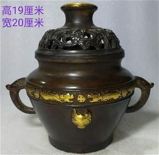 Neitan Suburb Society A gilt bronze censer made of pure