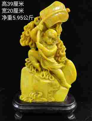 Huang Qitian, the great sage of the treasure field,
