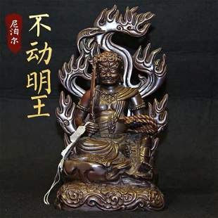 Buddhism Nepalese bronze statue of Immovable Hades,