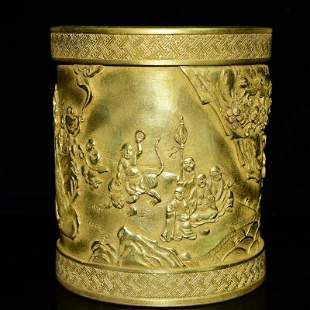 A gilt pen holder with eighteen arhat patterns carved