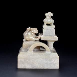 Fine Han Dynasty Hetian jade sets of seals, the