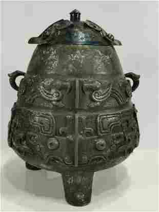 Western Zhou Dynasty black lacquered bronze with bird