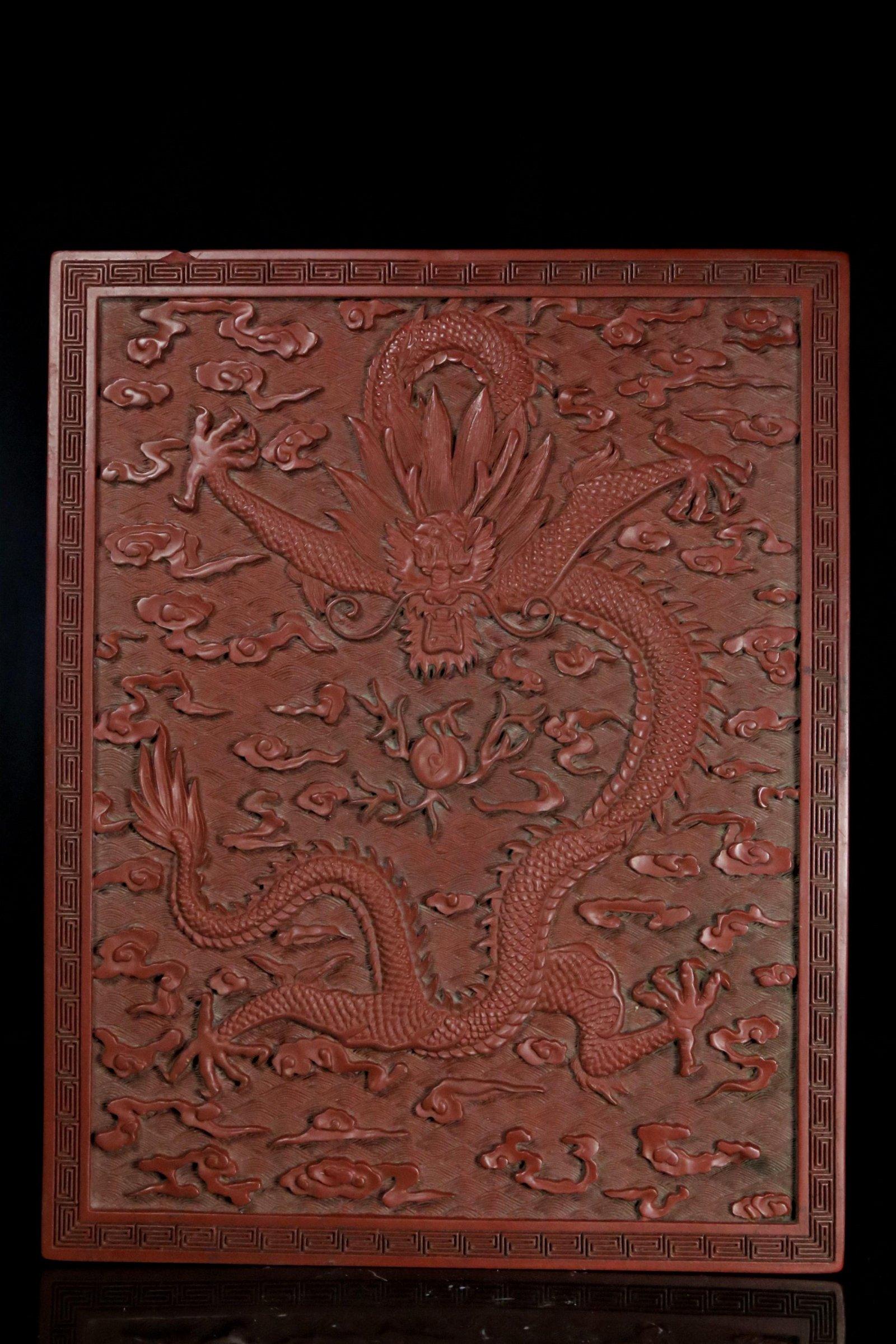 A cinnabar lacquer 'dragon' box
