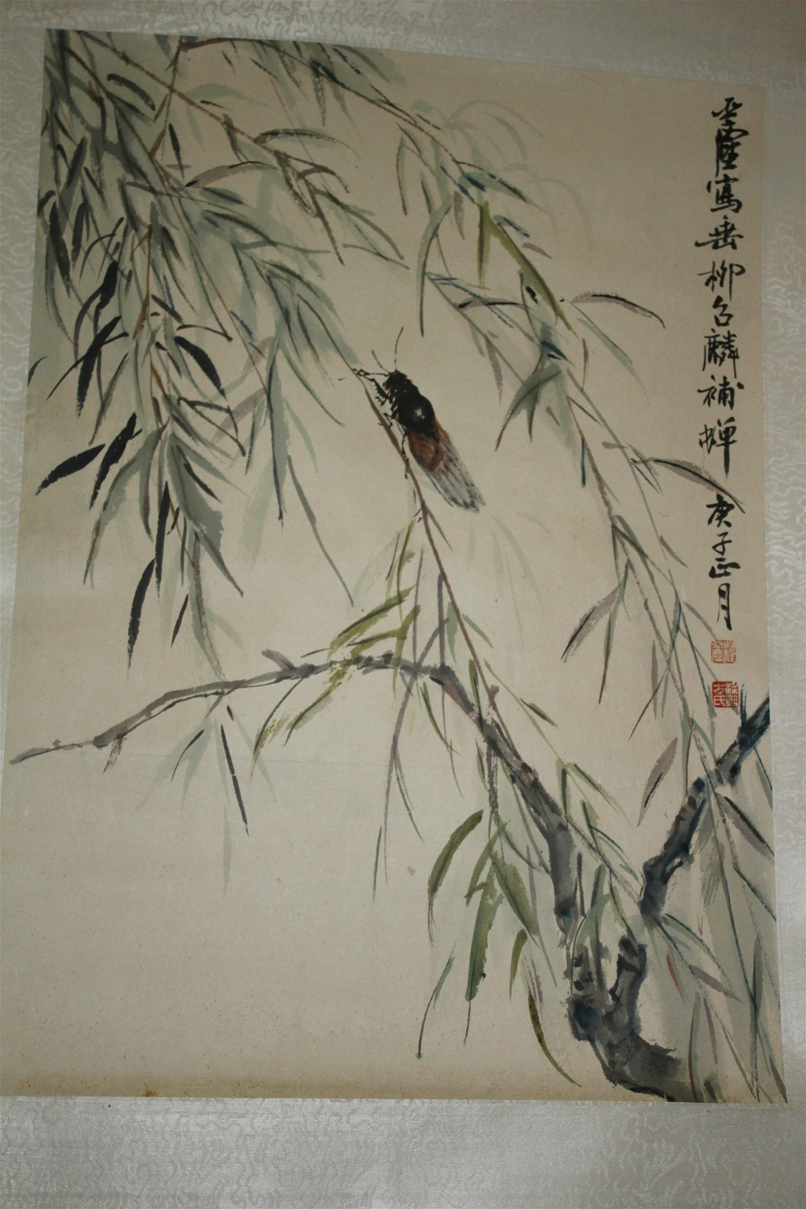 """A Fine Chinese Painting """" Cicada"""" by Yang Liuqing"""