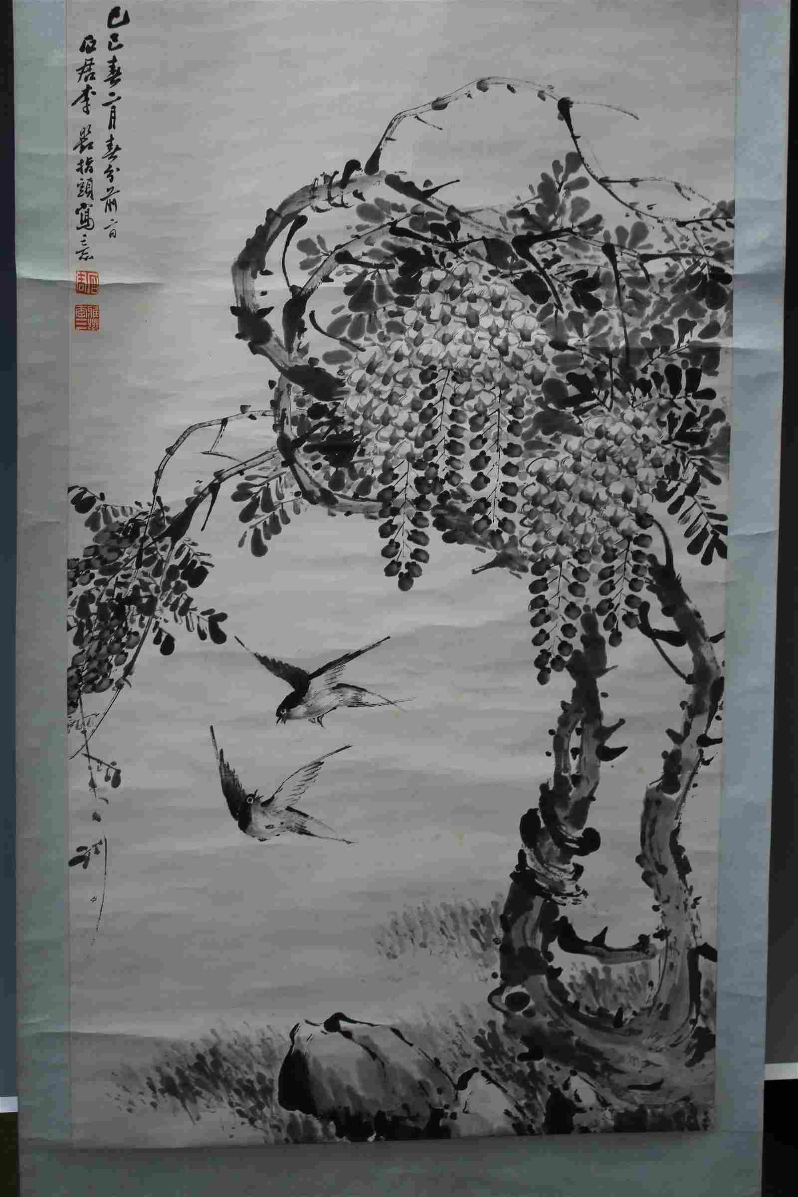 """A Fine Chinese Classic Painting """"Bird Nest And"""