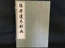 Two Album of Chen Lao Lian Woodcut Paintings