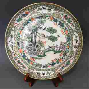A Large Gilt Famille-Rose Plate, Qing Dynasty
