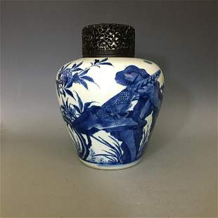 A Blue and White Jar With Hongmu Cover, Late Ming