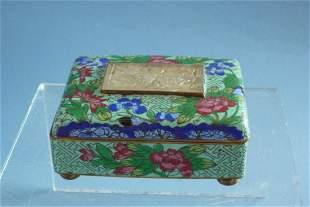 A Jade Inlaid Cloisonne Enameled Rectangular Box, Qing